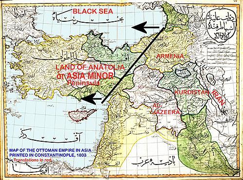 http://www.globalarmenianheritage-adic.fr/0ab/0_armeniaosmanli.JPG