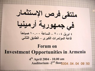 Adic paris france economic relations between armenia for Chambre arabo suisse