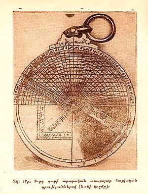 http://www.globalarmenianheritage-adic.fr/0ab/5_astrolabe.jpg