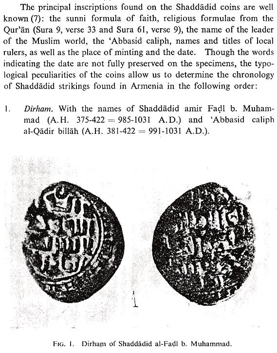 http://www.globalarmenianheritage-adic.fr/0ab/x5_monnaies_califat3.jpg