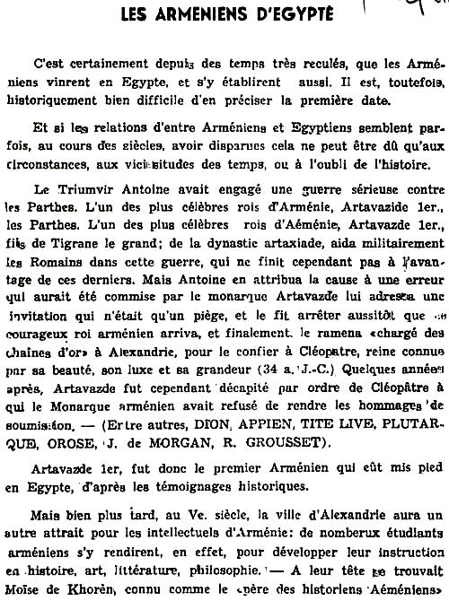 http://www.globalarmenianheritage-adic.fr/0ab_0pages/alexandrie1966egypte40.jpg