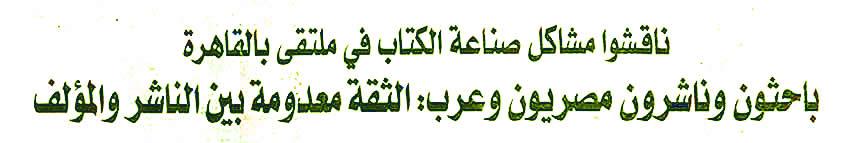 http://www.globalarmenianheritage-adic.fr/0ab_ab/a11asharq2006524a1.jpg