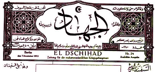 http://www.globalarmenianheritage-adic.fr/0de/b_dschihad02.jpg