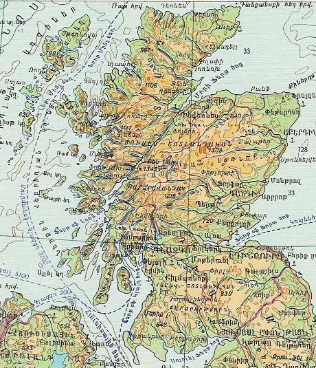 http://www.globalarmenianheritage-adic.fr/0en/4diaspora/2europe/scotland1.JPG