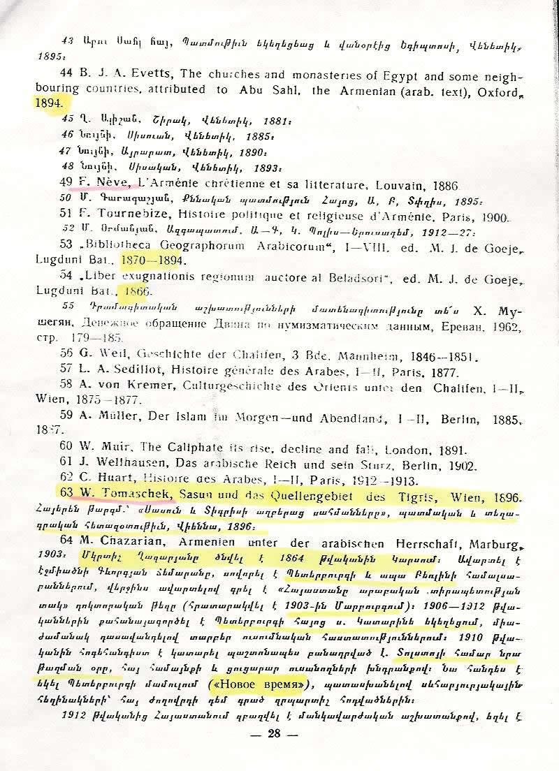 http://www.globalarmenianheritage-adic.fr/0hh/2armenologie01texte/arab128.jpg