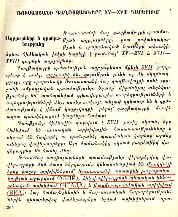http://www.globalarmenianheritage-adic.fr/0hh/6_russiatexte/a362.jpg
