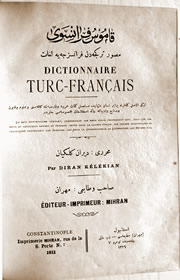 http://www.globalarmenianheritage-adic.fr/0tr/2turkishstudiesbyarmenians/dictionary1911kelegian.jpg