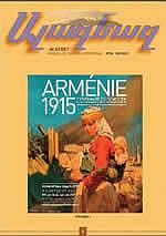 http://www.globalarmenianheritage-adic.fr/1jaf2ucfaf3alakyaz/00alakyaz030.jpg
