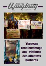 http://www.globalarmenianheritage-adic.fr/1jaf2ucfaf3alakyaz/00alakyaz035.JPG