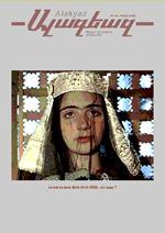 http://www.globalarmenianheritage-adic.fr/1jaf2ucfaf3alakyaz/00alakyaz039.jpg