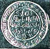 http://www.globalarmenianheritage-adic.fr/armenie/1v_monnaiecalifat.JPG
