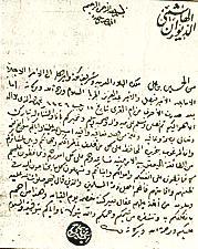 http://www.globalarmenianheritage-adic.fr/armenie/3v_hussein.JPG