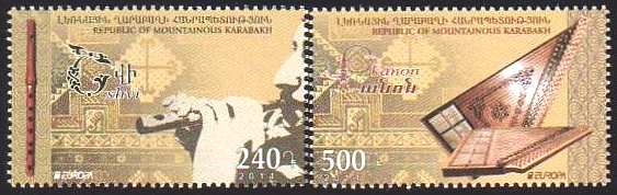 http://www.globalarmenianheritage-adic.fr/fr/5culture/musique/9_artsakh12timbres1.jpg