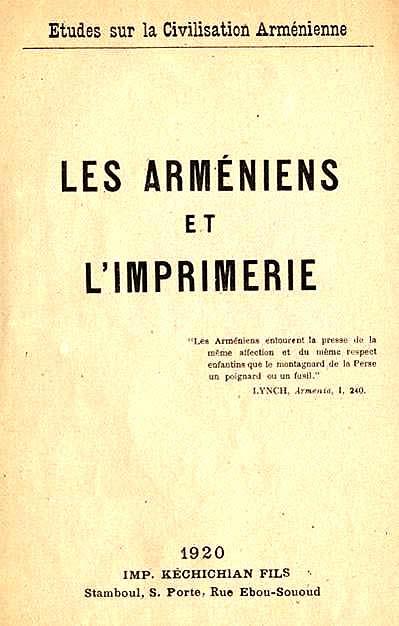 http://www.globalarmenianheritage-adic.fr/fr_6histoire/16imprimerie1920boliss2.JPG