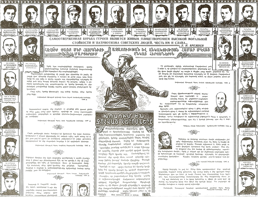 http://www.globalarmenianheritage-adic.fr/fr_6sovietarmy/poster/_02dh_/02dhz.jpg