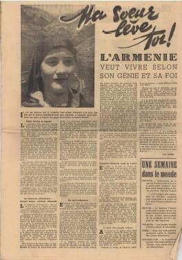 http://www.globalarmenianheritage-adic.fr/fr_9informationcitoyenne/fetedelhuma/femmesfrancaises1.jpg