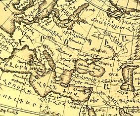 http://www.globalarmenianheritage-adic.fr/fr_9informationcitoyenne/jumelages/00_yevroba0.JPG