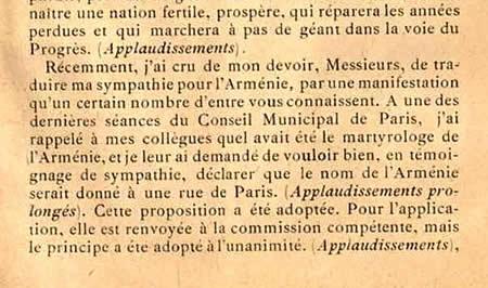 http://www.globalarmenianheritage-adic.fr/fr_9informationcitoyenne/paris/1919diner23fleurot.JPG
