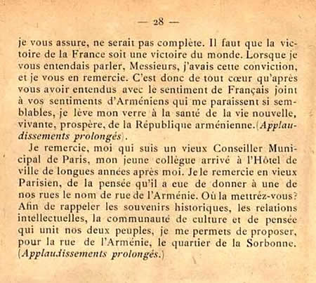http://www.globalarmenianheritage-adic.fr/fr_9informationcitoyenne/paris/1919diner28cochin.JPG