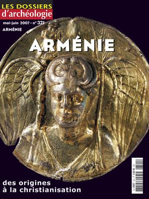 http://www.globalarmenianheritage-adic.fr/fr_9informationcitoyenne/unesco/dossiers321maijuin2007.jpg