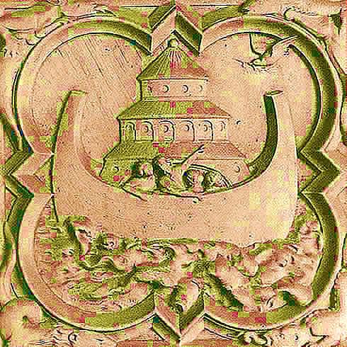 http://www.globalarmenianheritage-adic.fr/images_0/0z_logo000.jpg