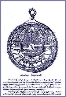http://www.globalarmenianheritage-adic.fr/images_2/astrolabe.JPG