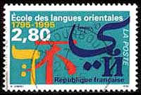 http://www.globalarmenianheritage-adic.fr/images_2/langues_o.jpg