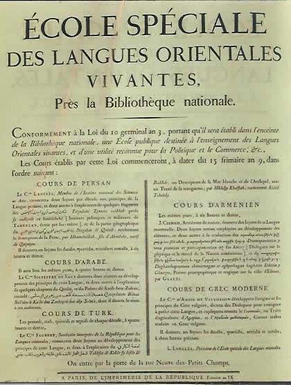 http://www.globalarmenianheritage-adic.fr/images_2/langueso2.jpg
