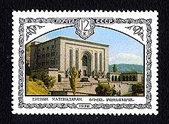 http://www.globalarmenianheritage-adic.fr/images_2/madenataran.jpg