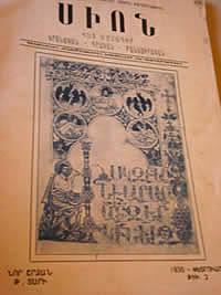 http://www.globalarmenianheritage-adic.fr/images_2/revue_sion1935.jpg