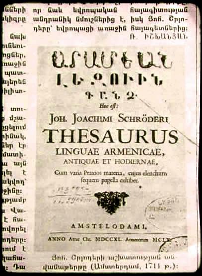 http://www.globalarmenianheritage-adic.fr/images_2/thesaurus1711.jpg
