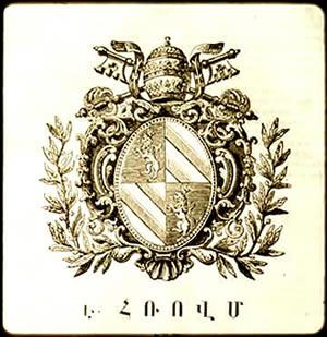 http://www.globalarmenianheritage-adic.fr/images_4/3_roma1.jpg
