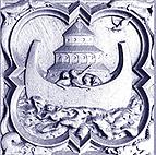 http://www.globalarmenianheritage-adic.fr/images_4/patrimoine/saintechapelleB.JPG