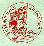 http://www.globalarmenianheritage-adic.fr/images_5/femmesrevolut1959.jpg
