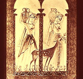 http://www.globalarmenianheritage-adic.fr/images_5/poesie/armeniennes_biche.jpg