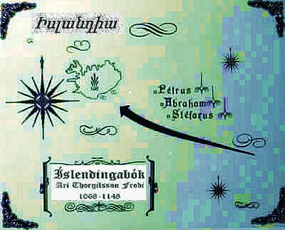 http://www.globalarmenianheritage-adic.fr/images_6/10_iceland04.jpg
