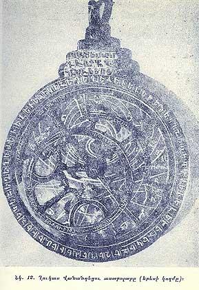 http://www.globalarmenianheritage-adic.fr/images_6/16_vanandatsi_astrolabe.jpg