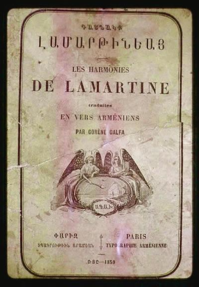 http://www.globalarmenianheritage-adic.fr/images_6/19_lamartine05livre.jpg