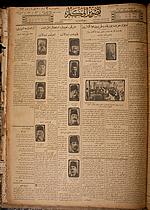 http://www.globalarmenianheritage-adic.fr/images_6/20_procesunionistes03osmanli_s.jpg