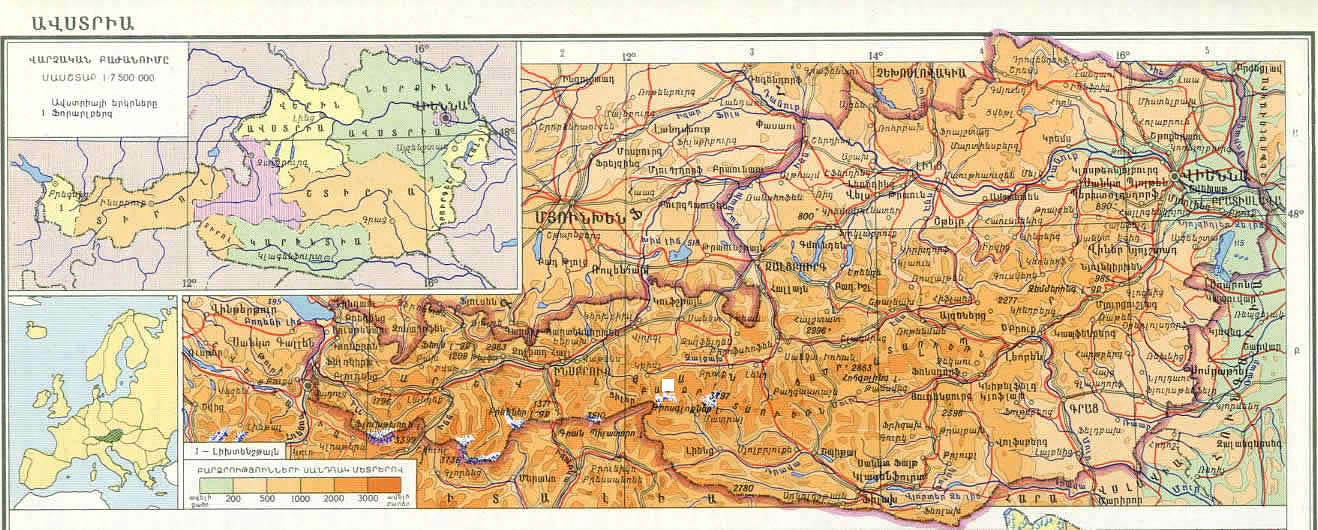 http://www.globalarmenianheritage-adic.fr/images_6/pays/austria1.jpg
