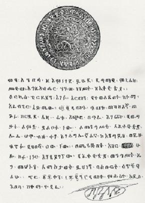 http://www.globalarmenianheritage-adic.fr/images_6/pays/ethiopie3terzian1.JPG