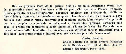 http://www.globalarmenianheritage-adic.fr/images_6/pays/france_gard01.jpg
