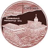 http://www.globalarmenianheritage-adic.fr/images_6/pays/ukraine01surpxatch.JPG