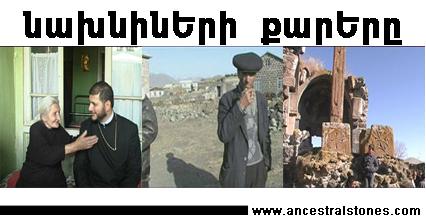 site de rencontre homme tunisien