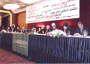 http://www.globalarmenianheritage-adic.fr/images_b/islam/1dialogue2006cairo1.jpg