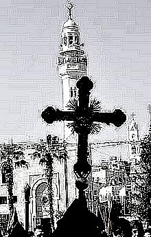 http://www.globalarmenianheritage-adic.fr/images_b/islam/1dialogue2007bethlehem.jpg