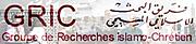 http://www.globalarmenianheritage-adic.fr/images_b/islam/1dialogue_gric.jpg