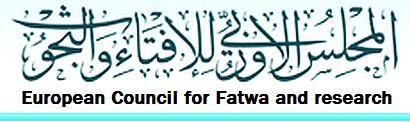 http://www.globalarmenianheritage-adic.fr/images_b/islam/1dialogue_nonhayecfr.jpg