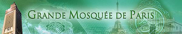 http://www.globalarmenianheritage-adic.fr/images_b/islam/3mosquee75005.JPG