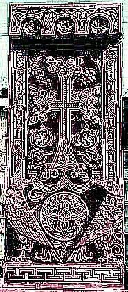 http://www.globalarmenianheritage-adic.fr/images_b/khatchkar01.jpg